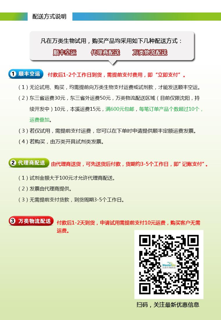 ope体育专业版-ope体育客户端官方下载-ope体育app下载.jpg